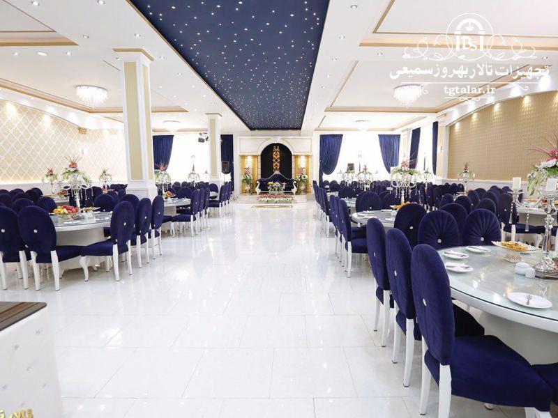 میز تالار , صندلی تالار , تجهیزات تالار , جایگاه عروس و داماد , صندلی شیواری , صندلی چیواری