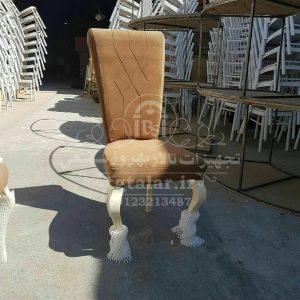 صندلی پارچه ای پشت بلند | صندلی پارچه ای | انواع صندلی تالار |